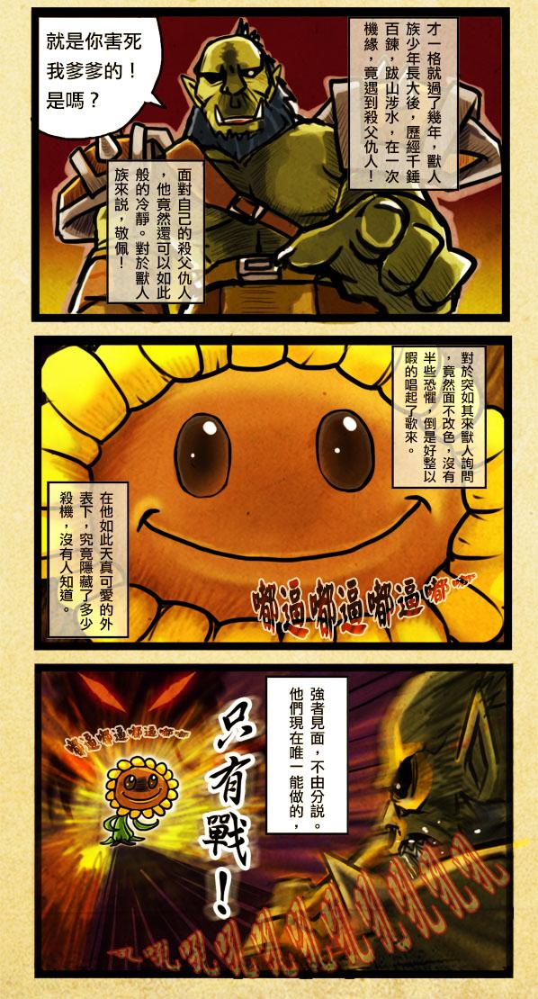 殺-1-2.jpg