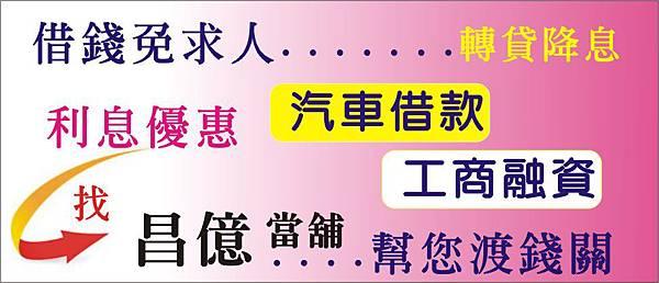 昌-60 (7).jpg