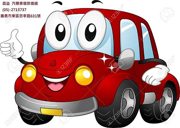 animated-clipart-car-19.jpg