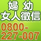 婦幼_227007.jpg