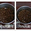 DSC_0117_副本.jpg