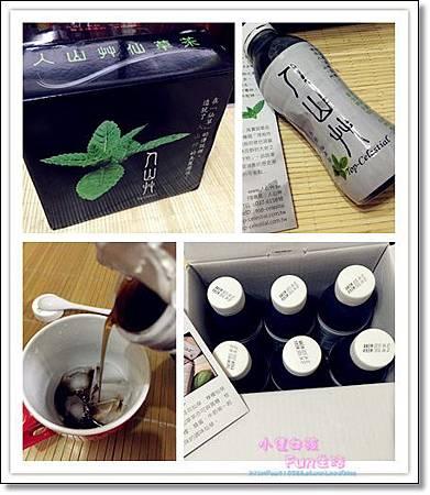 【試喝】+【仙草茶推薦】=人山艸 多酚仙草茶禮盒,天然古法熬煮~讓你在炎炎夏日喝的清涼又健康!