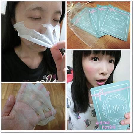 【試貨】iRita La Beauté_EGF彈潤肌密修護面膜,保濕修護一次到位~無香料面膜用起來更安心更對味!