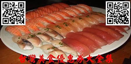 海鮮吃到飽優惠券