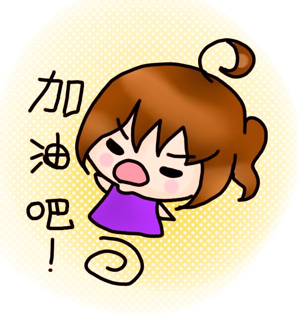 寒作5png