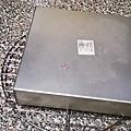 874BC7B3-F7A0-4704-AE79-22309901AE87.jpeg
