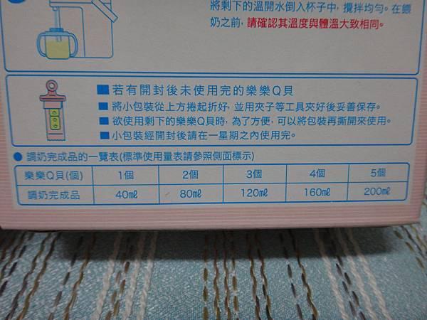DSC06696.JPG