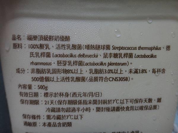 DSC07910.JPG
