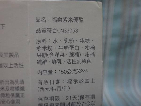 DSC08692.JPG