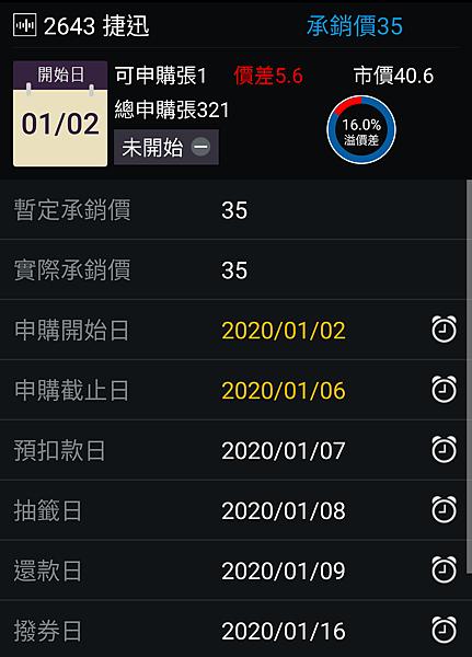 Screenshot_20191231-081359_1