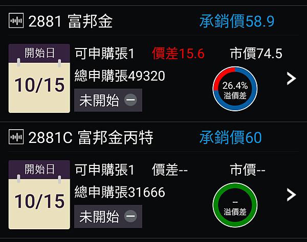 Screenshot_20211014-055551_1