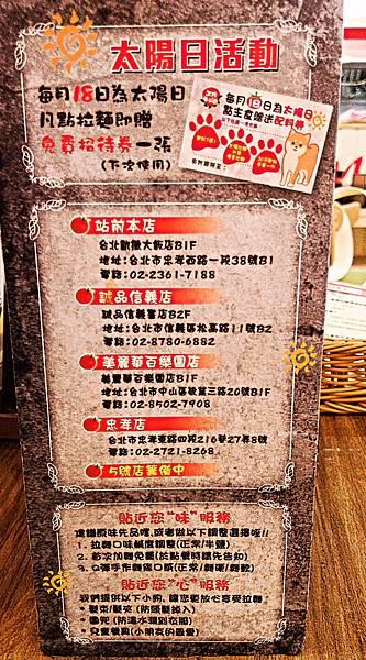 三訪 (5-13).jpg