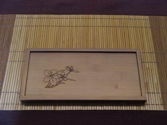 H18竹盤-4
