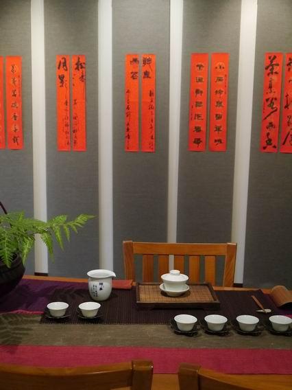 茶席101.12.08-6