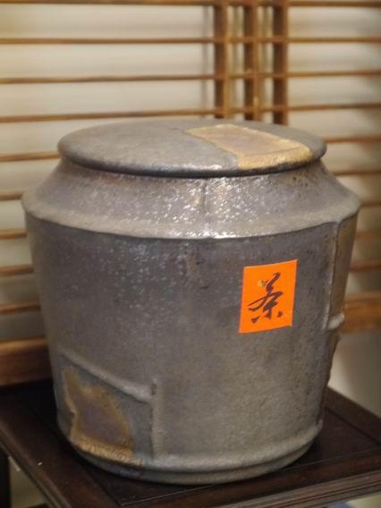 墨金茶罐1斤  A1-4