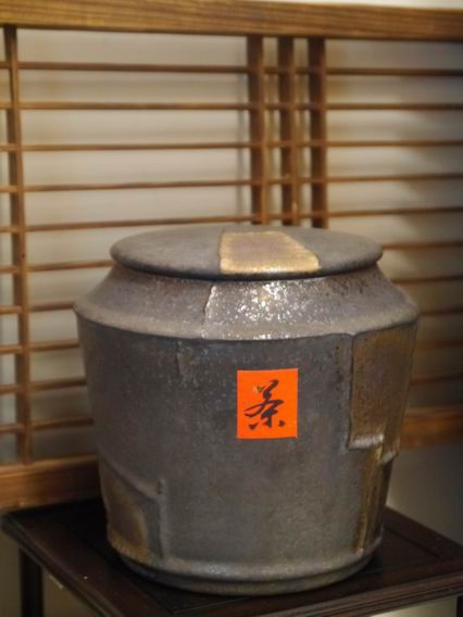 墨金茶罐1斤 A1-1