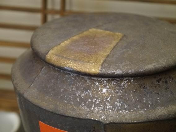 墨金茶罐1斤  A1-2
