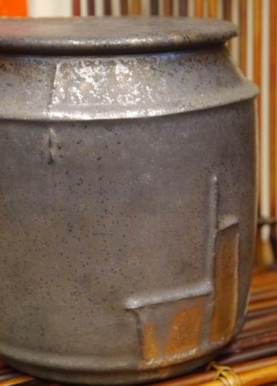 墨金茶罐1斤A3-4