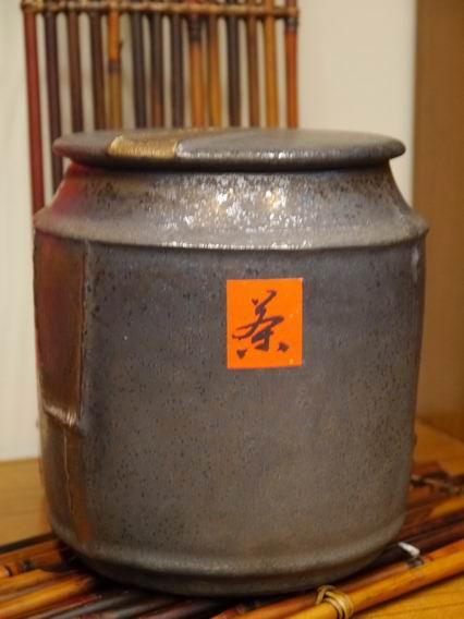墨金茶罐1斤A3-5