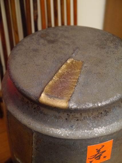 墨金茶罐1斤A3-2