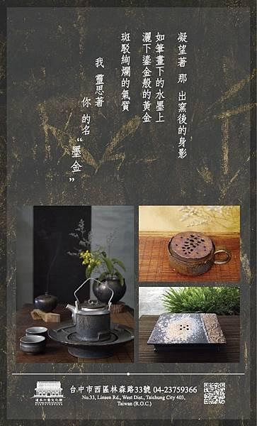 _玩藝生活酷卡-反面(直式)-02.jpg