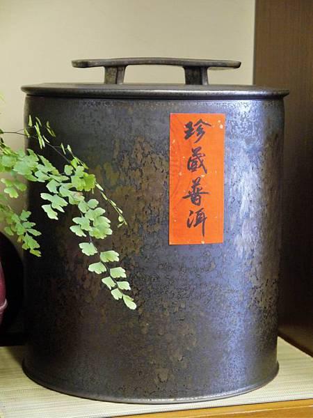墨金普洱大茶罐-4.JPG