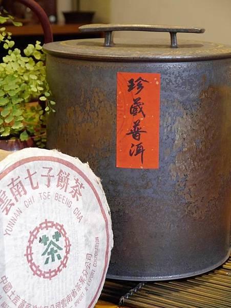 墨金普洱大茶罐-1.JPG