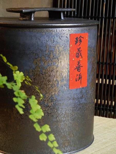 墨金普洱大茶罐-2.JPG