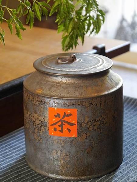 墨金茶罐1斤A4-01.JPG