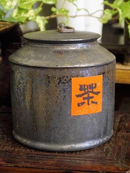 墨金半斤茶罐-2.JPG
