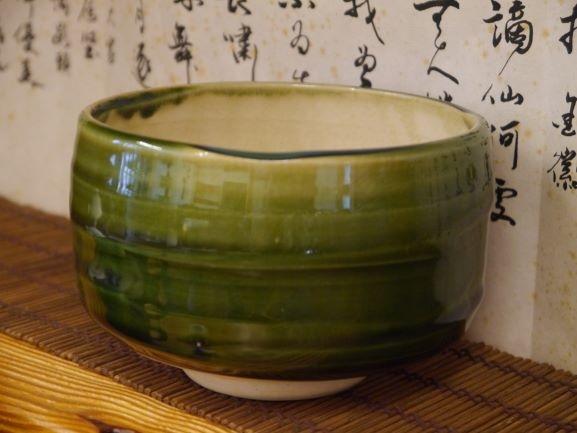 E98-2日本茶碗.水方-3.JPG