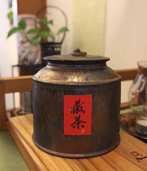 墨金茶罐半斤  A1-1.jpg