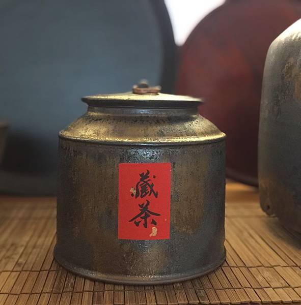 墨金茶罐半斤  A1-4.jpg