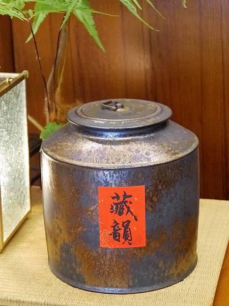 墨金2斤茶罐A2-1.JPG