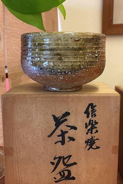 W80信樂柴燒茶碗-2.jpg