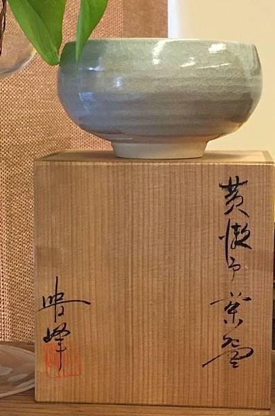 e80-2日本茶碗.水方-5.jpg