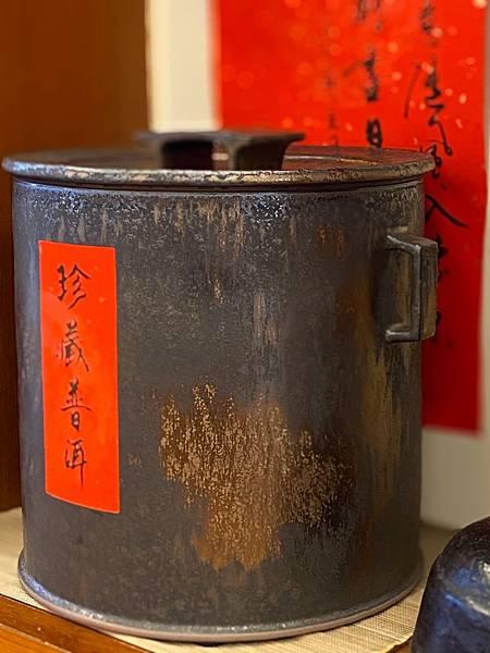 A50普洱大茶罐-2.jpg