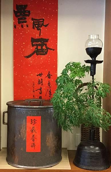 A50普洱大茶罐-1.jpg