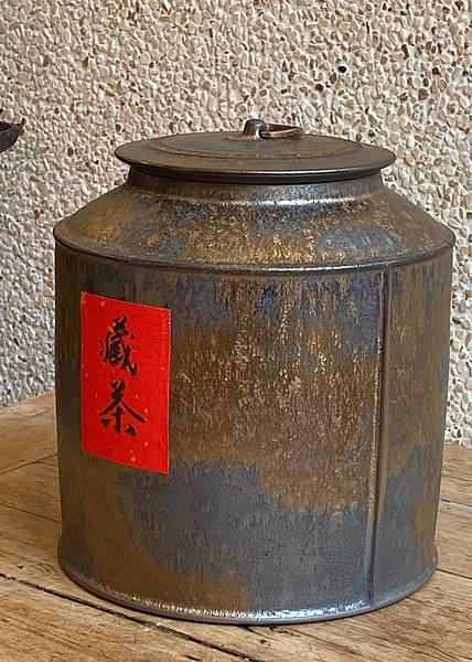 A51二斤茶罐-3..jpg