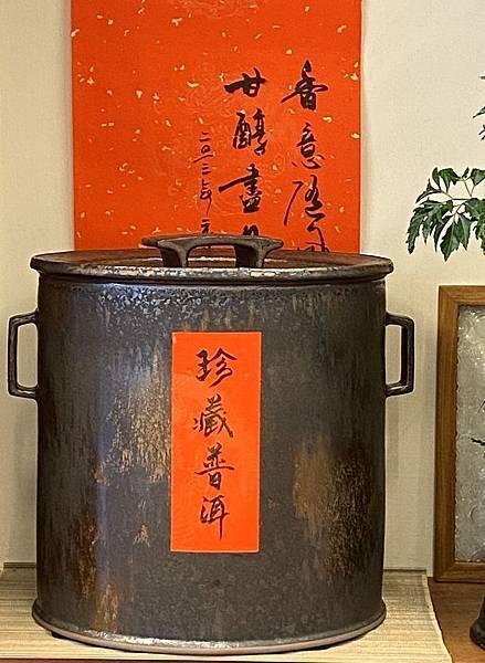A50普洱大茶罐-。1.jpg