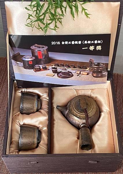 一壺二杯禮盒_200222_0003.jpg