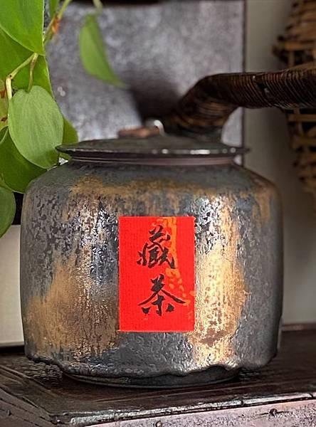 A53造形半斤茶罐-1.jpg