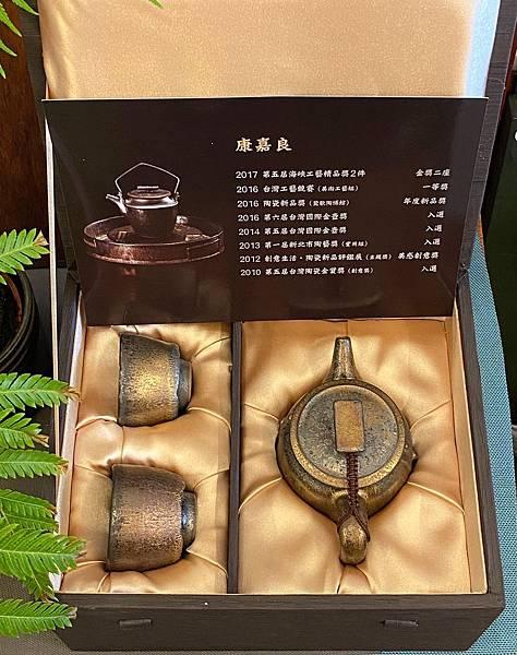 一壺二杯禮盒7.jpg