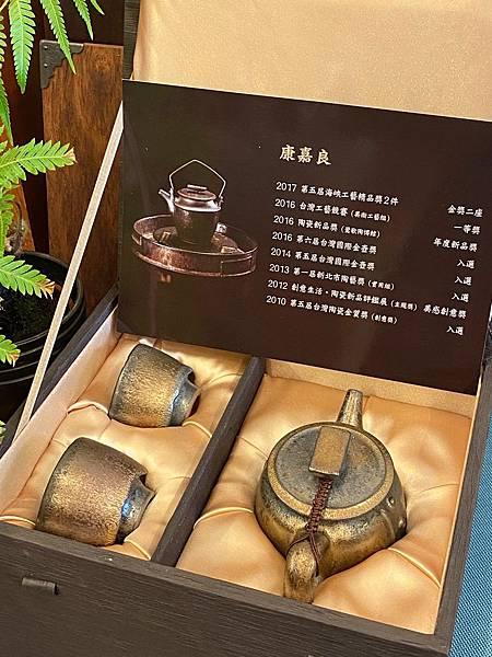 一壺二杯禮盒6.jpg