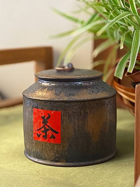 四兩墨金茶罐-2.jpg