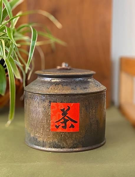 四兩墨金茶罐-1.jpg