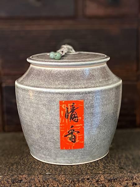 清香瓷土茶罐-4.jpg