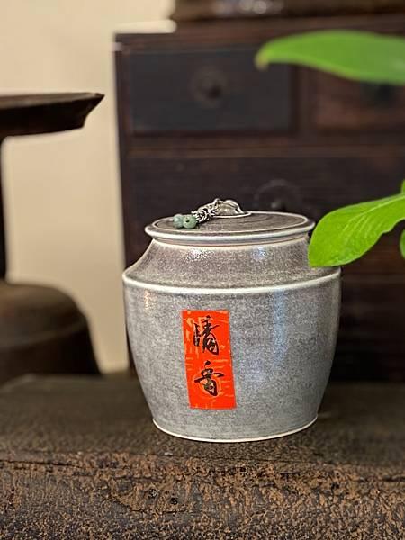 清香瓷土茶罐-5.jpg
