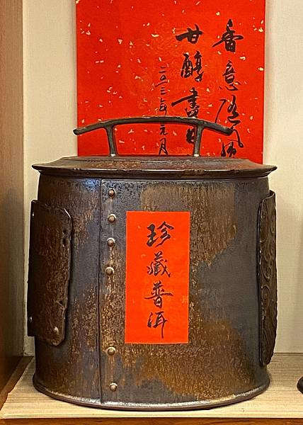A67康嘉良造形普洱大茶罐-1.jpg