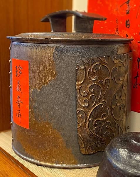 A67康嘉良造形普洱大茶罐-2.jpg